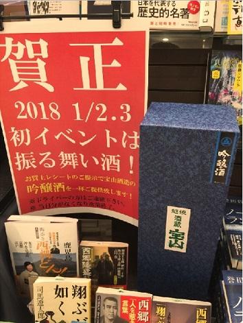 turumi-oshougatu.jpg